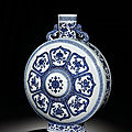 A superb blue and white 'bajixiang' moonflask, seal mark and period of qianlong (1736-1795)
