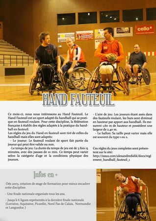 hand fauteuil1