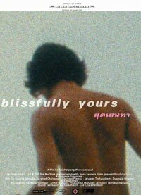 blissfully_yours