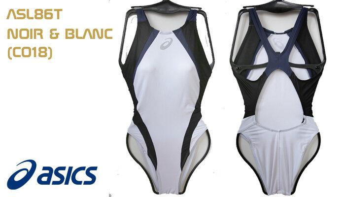 ALS86T Noir Blanc C018