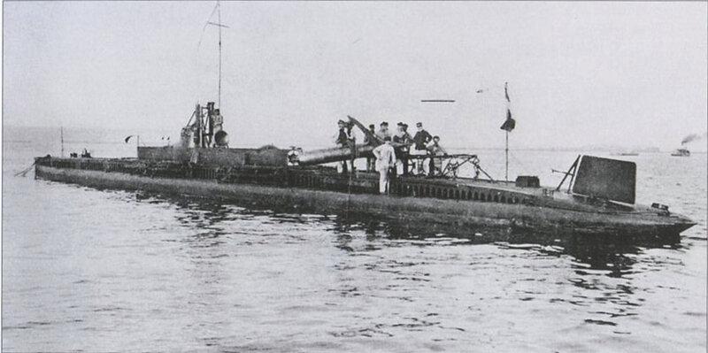 ARSENAL PRARIAL 1900