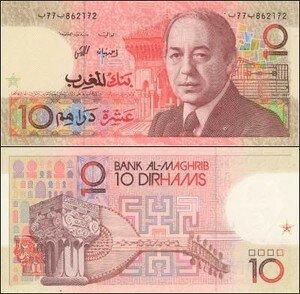 new_10_dirhams