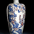 A large copper-red and blue and white glazed plum blossom bottle vase, 18th-19th century