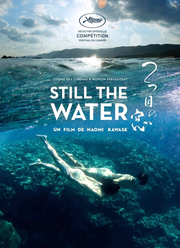 affiche-still-the-water