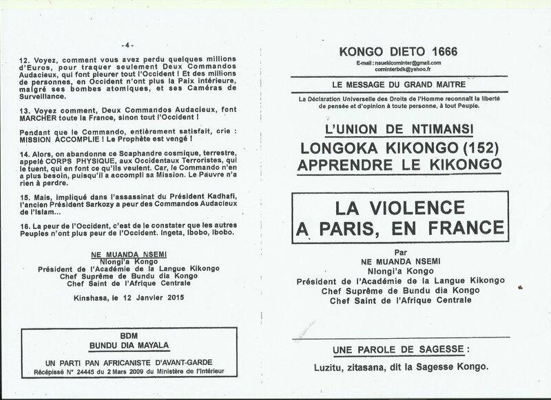 LA VIOLENCE A PARIS EN FRANCE a