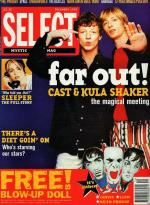 garbage-mag-select-1996-12-cover