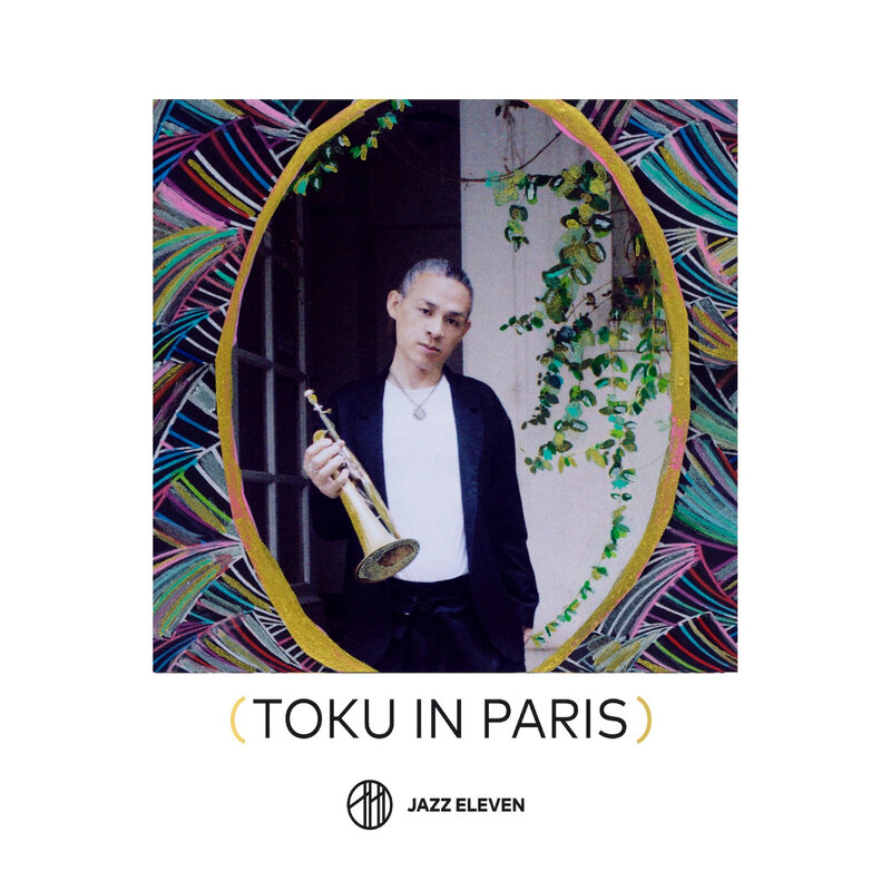 cover Toku HD