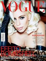 kim_kardashian-vogue_bresil-2015-06-cover2