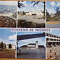 Merci à monique et jean pour votre carte postale du cameroun reçue ce matin !