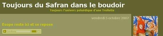 Banni_re_Boudoir