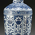 A ming-style blue and white bottle vase, qianlong seal mark and period (1736-1795)