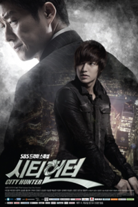 affiche-city-hunter-2-585x876