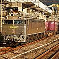 EF81 303 'Stainless body', Kokura