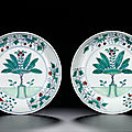 A pair of doucai dishes with pomegranates, plums and grapes, qing dynasty,kangxi period (1662-1722)
