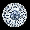 A blue and white 'buddhist emblems' shallow bowl, jiajing six-character mark and of the period
