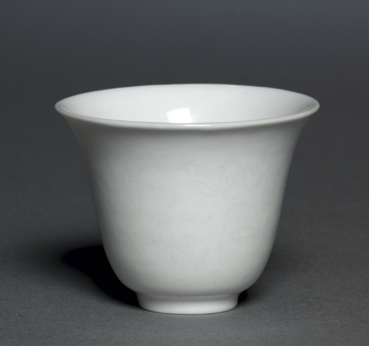 Cup with Dragon and Clouds, 1522-1566, China, Jiangxi province, Jingdezhen kilns, Ming dynasty (1368-1644), Jiajing mark and reign (1521-1566)