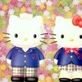 KITTY ET DANIEL EN UNIFORME