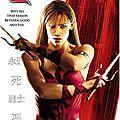 Elektra - rob bawman