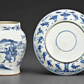 A small blue and white baluster jar, transitional period, circa 1650
