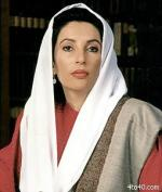 Benazir_Bhutto_former_prime_minister_of_pakistan