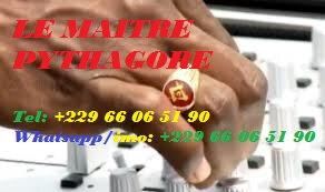 CHEZ LE GRAND MAÎTRE SPIRITUEL COMPÉTENT PYTHAGORE RÉUSSISSEZ ET DEVENEZ CÉLÈBRE DANS LA MUSIQUE, MAGE VAUDOU