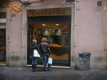 boutique_pizze_farcite