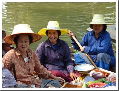 THAILANDE AMPAWA 104