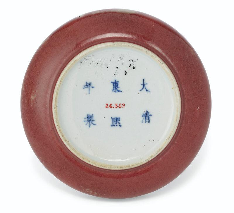 2019_NYR_17646_0726_001(a_peachbloom-glazed_brush_washer_tangluo_xi_kangxi_six-character_mark)