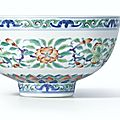 A fine and raredoucai 'peaches and lotus' bowl, mark and period of yongzheng (1723-1735)