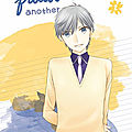 Fruits basket another tome 2 ❉❉❉ natsuki takaya