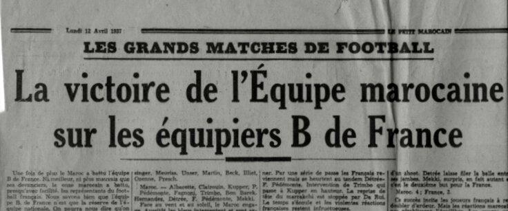 Victoire-Maroc2-FranceB1