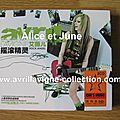 CD compilation Smile Rock Angel-Asie (2012)