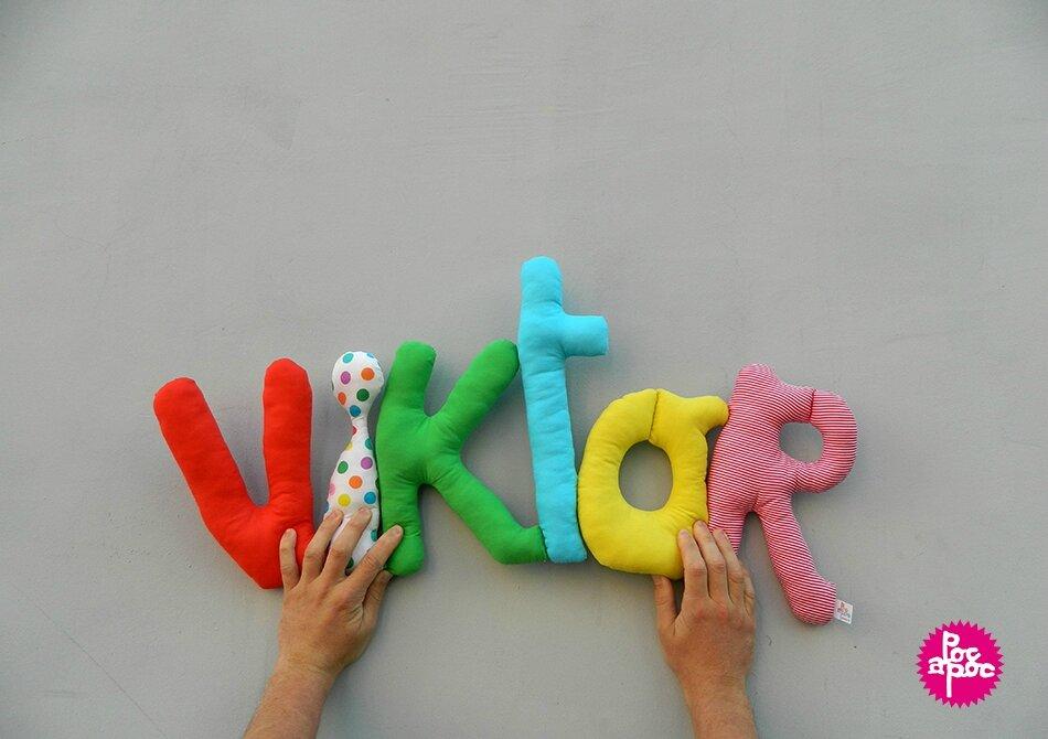 viktor,mot en tissu,mot decoratif,cadeau de naissance,decoration chambre d'enfant,cadeau personnalise,cadeau original,poc a poc blog