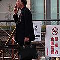 La fin des trains fumeurs au japon