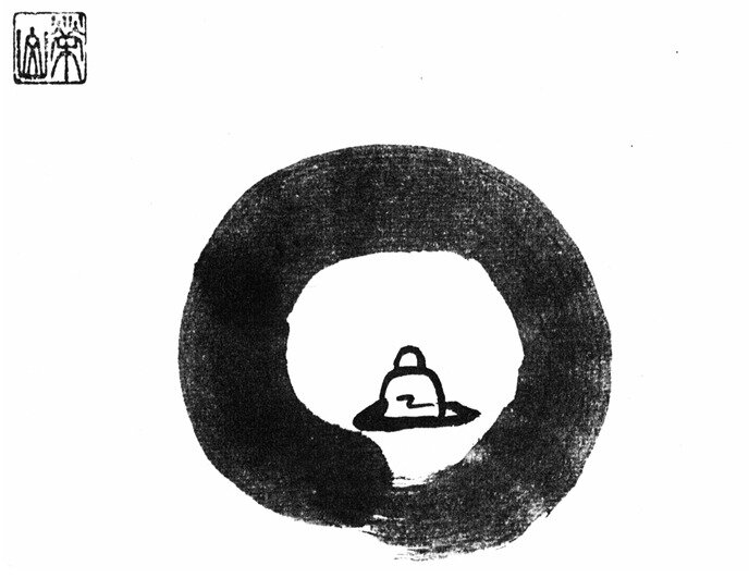 zazen, calligraphie d'Eizan Rôshi, centre Assise