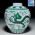 Two green-glazed 'dragon' jar, qianlong seal mark in underglaze blue and of the period (1736-1795)