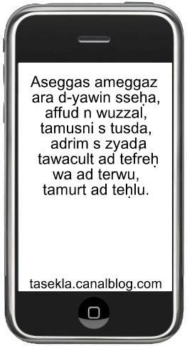 Aseggas_ameggaz_2963___tabrat_tawezlant__sms__01