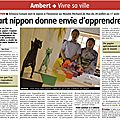 Article journal La Montagne Ambert 27072013