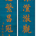 A pair of imperial kesi poems by ji lun, qing dynasty, jiaqing period (1796-1820)