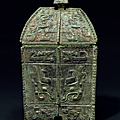 A rare and finely cast bronze ritual wine vessel and cover, fangyi, late shang dynasty, 13th-11th century bc