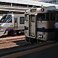 JR 783 & Kiha 40, Kagoshima eki