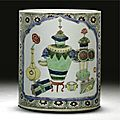 A famille verte brushpot, qing dynasty, kangxi period (1662-1722)