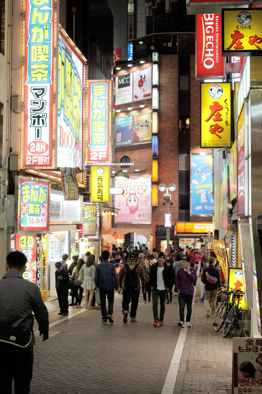 TOKYO___08