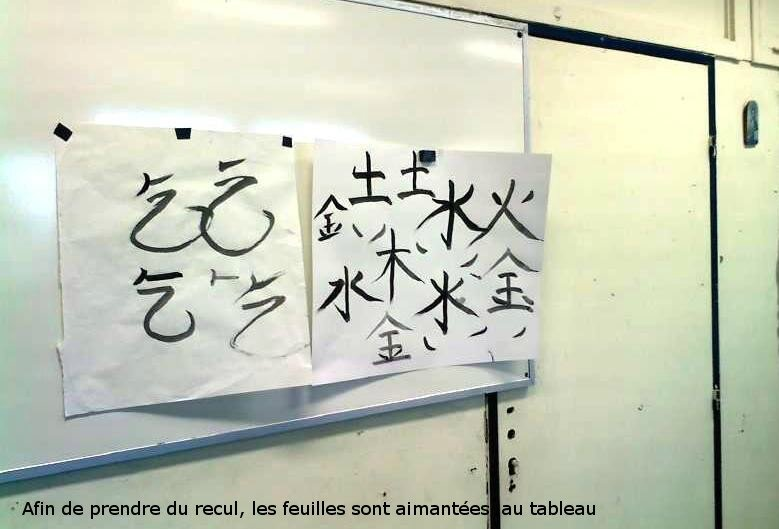 atelier_calligraphie_chinoise_affichage