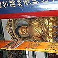 Lumbini - temple chinois
