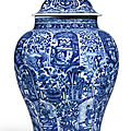 A blue and white 'ladies' jar and cover. qing dynasty, kangxi period (1662-1722)