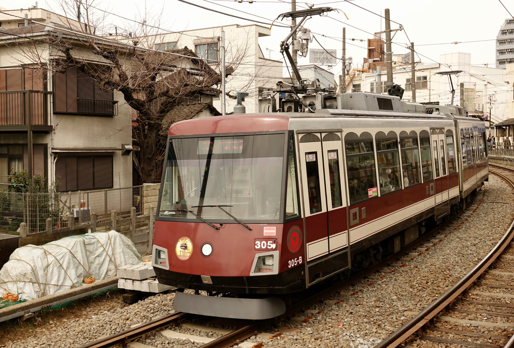 305 '110th anniversary' special marron livery !