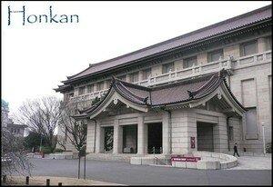 05_Honkan