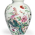 A famille rose ovoid jar, yongzheng-qianlong period (1723-1795)