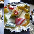 Tartelettes provençales